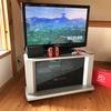 Nintendo Switch を My Nintendo Store で真っ赤にしてみた