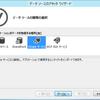 Visual Studio11 LightSwitch(Beta)