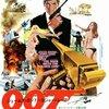 「007/黄金銃を持つ男」 (1974年)