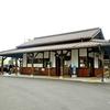 津山線:誕生寺駅(たんじょうじ)