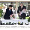 日米共同遺骨収集事業に、これだけは No という日本 - 米国側の遺骨収集事業協力の要望をかわし続ける日本政府のお粗末な言い訳