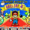 ゲームボーイギャラリー4(Game & Watch Gallery 4)