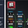 【Shader Weaver】ノードベースのスプライトエフェクト作成エディタで遊んでみた / vs「Shadero Sprite」比較情報 (10月12日まで50%OFFセール)