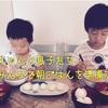 【男の育休11】父ちゃんと息子たち、朝ごはんを準備する
