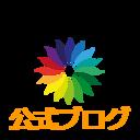 三橋たつお公式ブログ