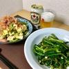 野菜を大量に消費する  @ゴーヤチャンプル+味仙の青菜炒め