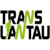 TRANS LANTAU(ランタオ)参戦決定。