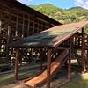 この間行った下北山キャンプ場の公園を紹介します!