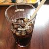 横浜鶴ヶ峰の駅周辺ホッとできるオススメコーヒー屋4選