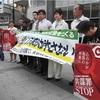 長野駅前で共謀罪反対宣伝