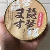 琵琶ます水煮缶のインスタント粕汁