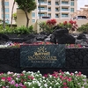 ハワイ マリオットコオリナビーチクラブ 格安で宿泊する!