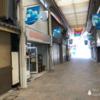 アーケードのある商店街は修理も改修も難しいんです。