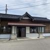 富山地方鉄道:寺田(R2-29-9)