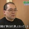 40代の一人暮らしが増えると日本は衰退するらしい。