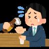 中国出張で取引先に嫌われずに接待を乗り切るためのお酒の飲み方は「要所で飲む」がポイント