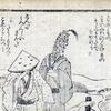4-大昔化物双紙【再読】