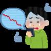 ビットコイン暴落で500万円失いました!