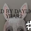 【2BRO.】ハントレス「オラァッ!!!!(シュッ)」弟者・おついちVSマッチョウサギ!!!Dead by Daylight YEAR2 #33