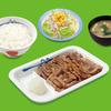 向山雄治の新宿でさくっと!タンパク質を補給するなら松屋で決まり!メニューランキング!☆彡