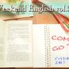 【週末英語】「come」と「go」どっちを使うのが正解?