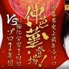 AbemaTVに囲碁番組登場:仲邑菫初段 vs 囲碁AI「GLOBIS-AQZ」