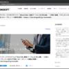 【WowTalk】バージョン8.5を公開 ノート機能を追加 / 掲示板へのドキュメント添付に対応(バージョンアップ)