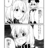 にゃんこレ級漫画 語尾」