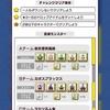 『New 電波人間のRPG』プレイ日記 その76『ラセツ五人衆、強い!』