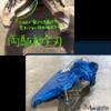 解体シリーズ第9弾「解体用アタッチメントはNPKとオカダアイヨンどっちがいいの? ~カッター編~」