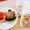 今日のおやつ 『プチ・ラパンのケーキ&クッキー』
