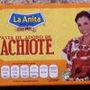 メキシコのお土産Cochinita Pibil(コチニータピビル)のレシピ