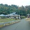 神鍋山荘 わらく 蕎麦、郷土料理