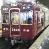今日の阪急、何系?①86…20200126