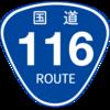 No.013 国道116号