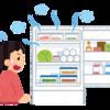 冷蔵庫の故障はエラーコードで確認してね