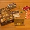 簡単なボードゲーム紹介【黄金体験】