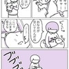【子育て漫画】育児中の負の連鎖がとにかくヤバイ