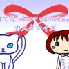 はてなブログテーマyumekawaカスタマイズ。