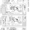 テスターちゃん書籍1巻は2020/3/25(水)発売!