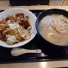 中国菜館 花梨(徳島市南矢三町)