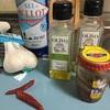 リングイネでペペロンチーノ aglio, olio e peperoncino Linguini