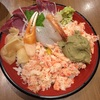食レポ B級グルメ 魚菜屋(石川県金沢市JR金沢駅内)