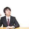 【英語学習】営業マンのぼくが実践している英語勉強方法を紹介