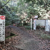鎌倉獅子舞・番場ヶ谷探訪