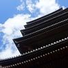 【京都】おすすめ半日観光プラン(東寺~桂離宮)京の冬の旅編