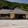 山口線:日原駅 (にちはら)