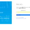 Azure Web App のカスタムデプロイを使って特定のディレクトリをGithubと同期する