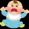 赤ちゃんの起きる原因は子によって違う!