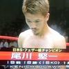 尾川堅一は後味悪いTKO勝ちでV2&五十嵐俊幸は3年ぶりのKO勝利